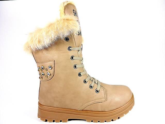 Зимние ботинки с опушкой в бежевом цвете на рифленой подошве. Размер 37-41.- объявление о продаже  в Хмельницком