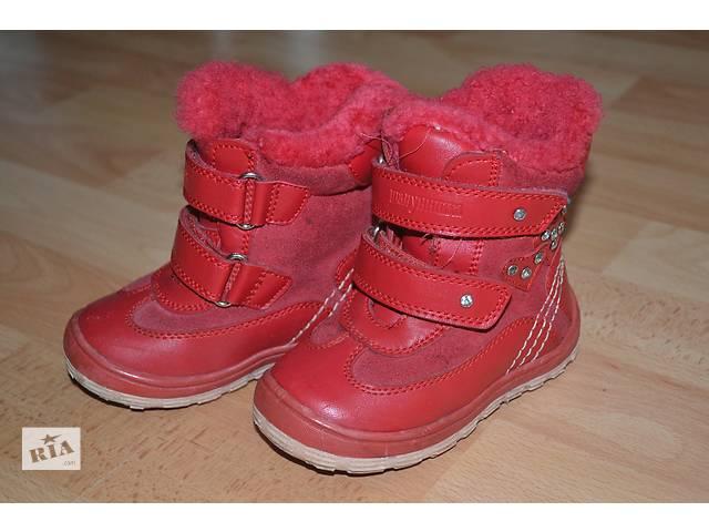 бу Зимние ботинки Шалунишка стелька 14, 5-15 см в Маневичах
