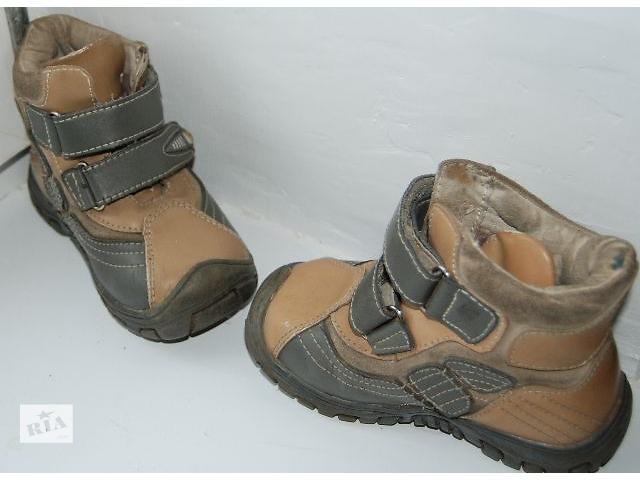 Зимние ботинки- объявление о продаже  в Волновахе