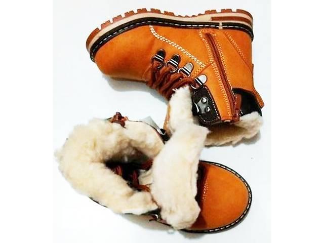Зимние ботиночки для мальчика 32-37 размер.- объявление о продаже  в Краматорске