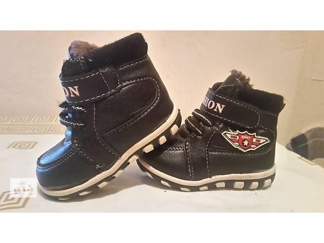 Зимние ботиночки для мальчика- объявление о продаже  в Николаеве