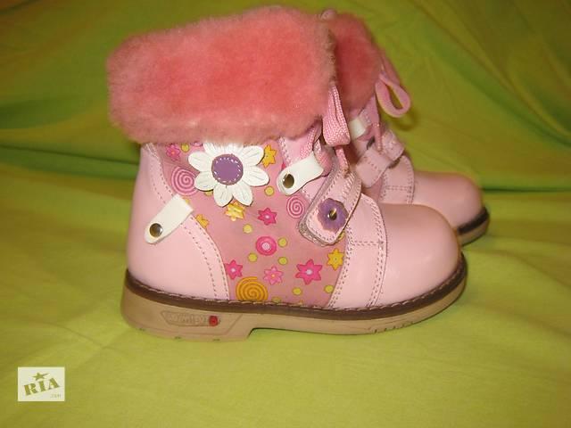 купить бу Зимние ботиночки на овчине, с анатомически правильной стелькой. в Кривом Роге (Днепропетровской обл.)