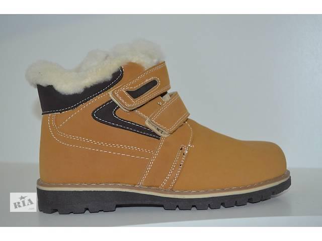 бу Зимние детские ботинки в Сумах