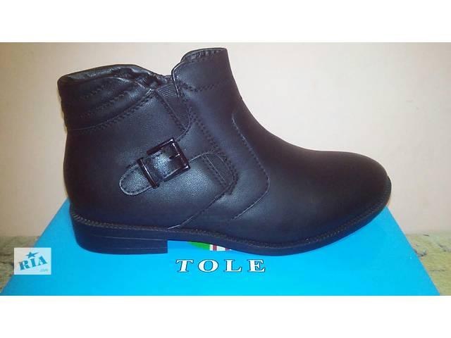 купить бу Зимние класические ботинки для мальчиков в Сумах