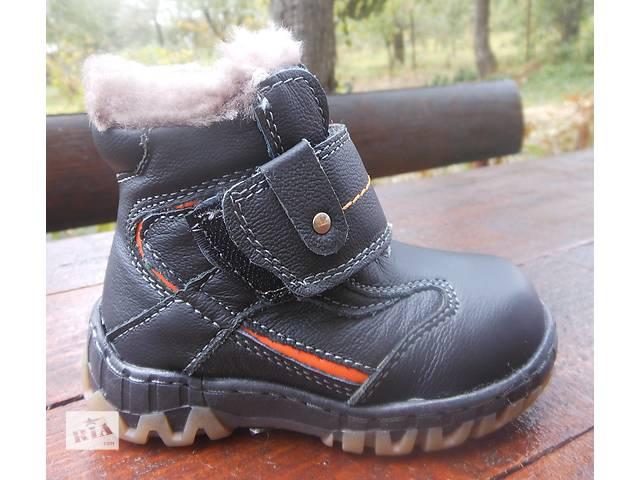 продам Зимние кожанные на цегейке ботинки для мальчика. Доставка. Гг. 21,22 бу в Виннице