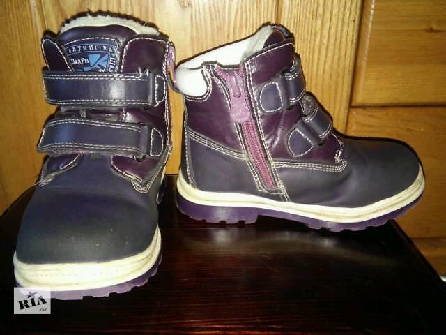 купить бу Зимние кожаные ботинки 26 р-р в Харькове