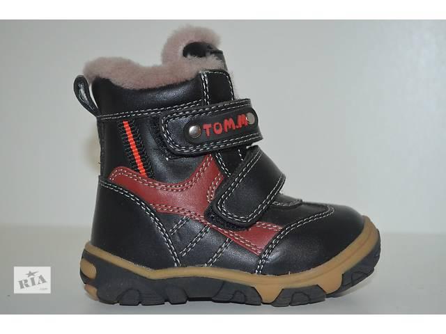 бу Зимние кожаные ботинки для мальчиков с натуральным мехом в Сумах