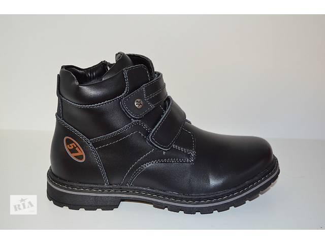 Зимние кожаные ботинки для мальчиков с натуральным мехом- объявление о продаже  в Сумах
