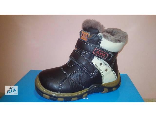 бу Зимние кожаные ботинки для мальчиков в Сумах