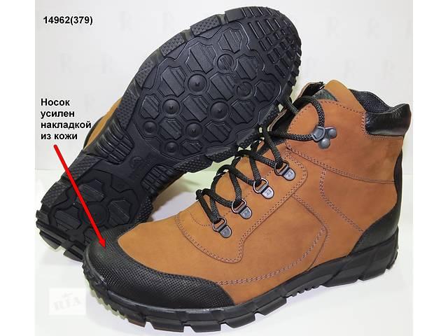 купить бу Зимние кожаные ботинки Мида в Черкассах