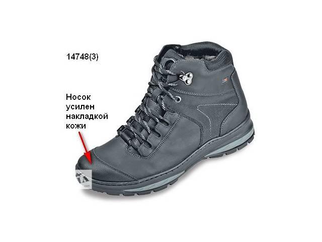 продам Зимние кожаные ботинки Мида бу в Черкассах