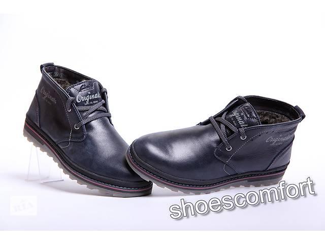 продам Зимние кожаные  ботинки на меху Clarks Originals Blue 080 бу в Вознесенске
