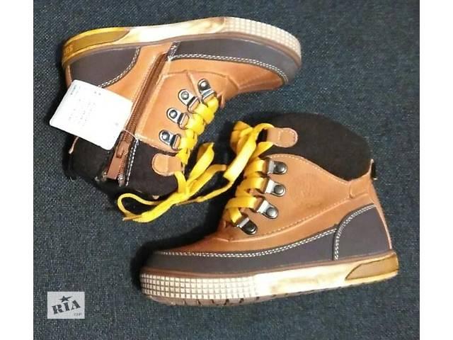 Зимние модные ботинки на овечьей шерсти.- объявление о продаже  в Краматорске