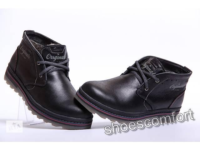 Зимние мужские ботинки Clarks Originals Black 080 из натуральной кожи- объявление о продаже  в Вознесенске