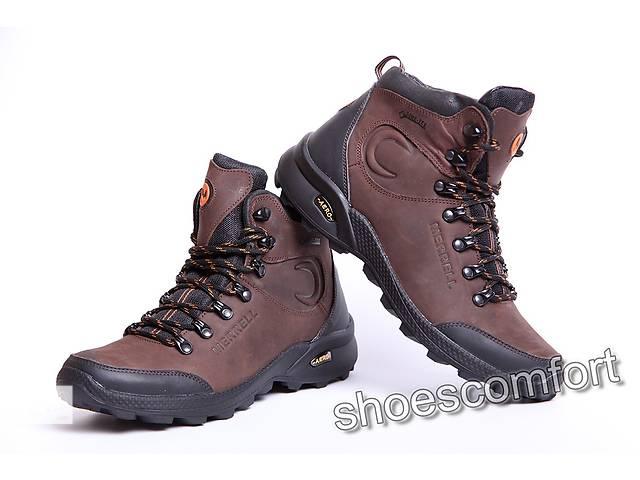 бу Зимние мужские кроссовки Merrell Aero Brown из натуральной кожи в Вознесенске