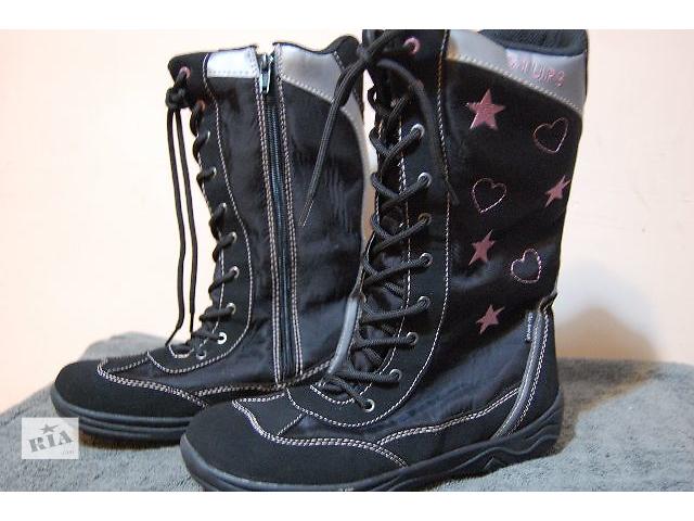 Обувь со скидкой перми