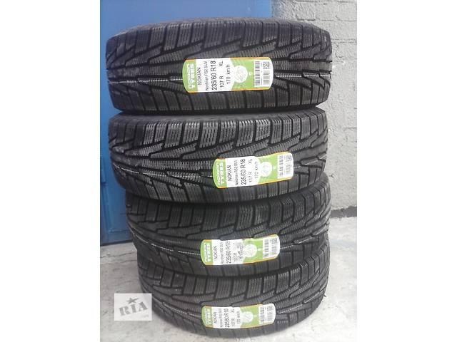 Зимние шины NOKIAN 235/60 R18 Nordman RS2 SUV - новые, 2016, Россия!- объявление о продаже  в Киеве