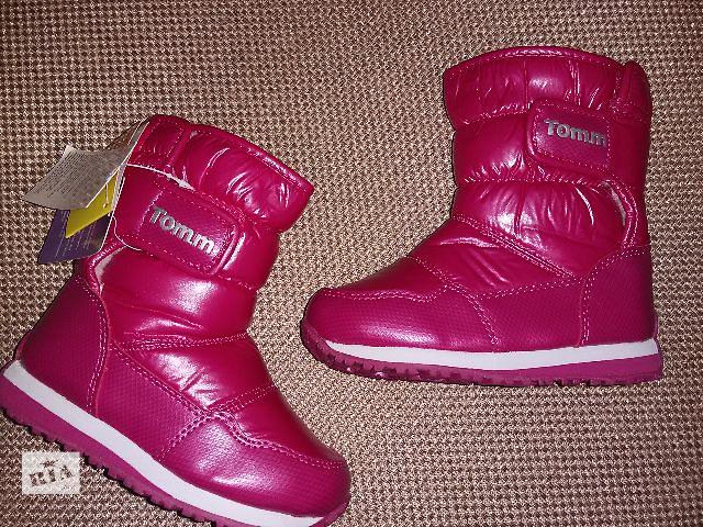 Детская обувь фото для мальчиков