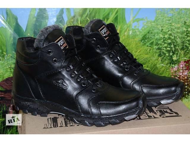 купить бу Ботинки кожаные М2 ECCO прошитые 40 41 42 43 44 45 в Харькове