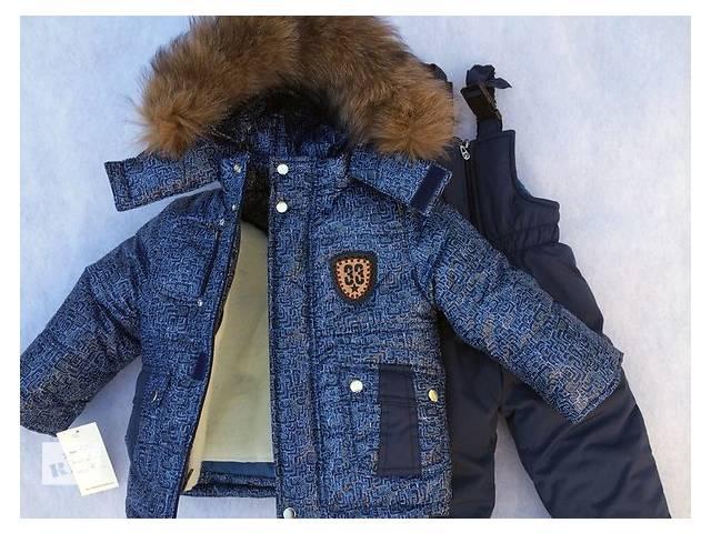 Зимний комбинезон для мальчика Bembi- объявление о продаже  в Киеве