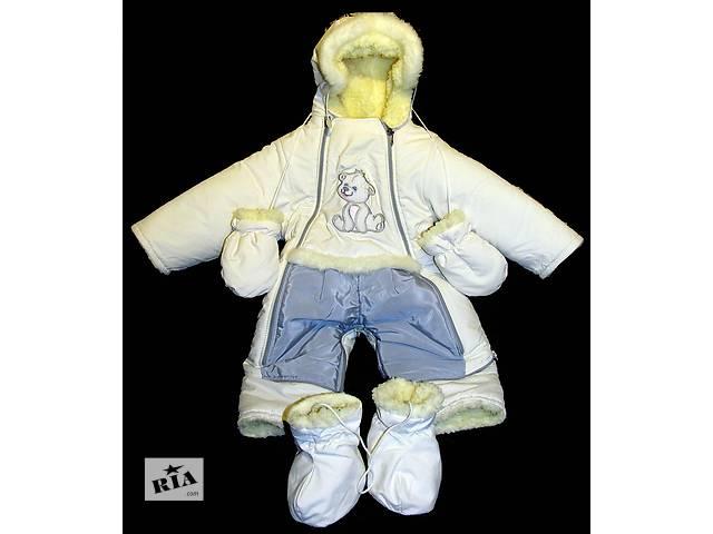 купить бу Зимний комбинезон-трансформер белого цвета на овчине в Виннице
