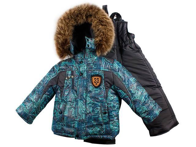продам Зимний комплект -курточка и полукомбинезон на 1-5лет бу в Харькове