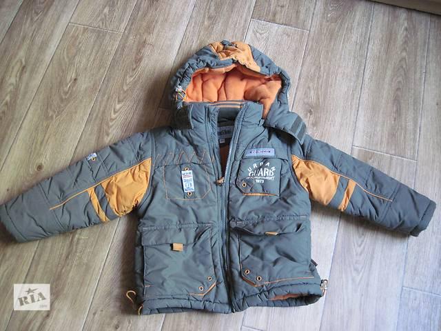 зимний комплект( куртка,комбинезон) на мальчика- объявление о продаже  в Донецке
