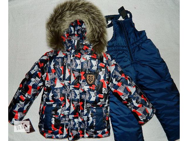купить бу Зимний комплект -курточка и полукомбинезон на 1-5лет в Харькове