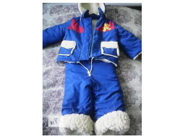 Зимний костюм для сынишки, на овчинке- объявление о продаже  в Конотопе