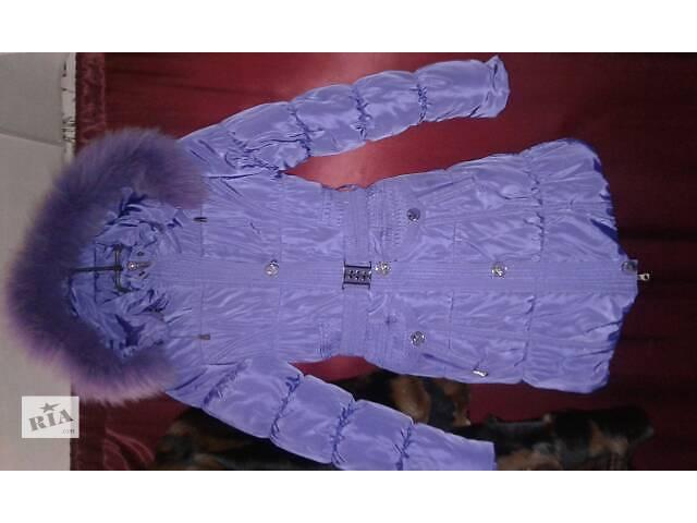 купить бу Зимний пуховик в Кривом Роге