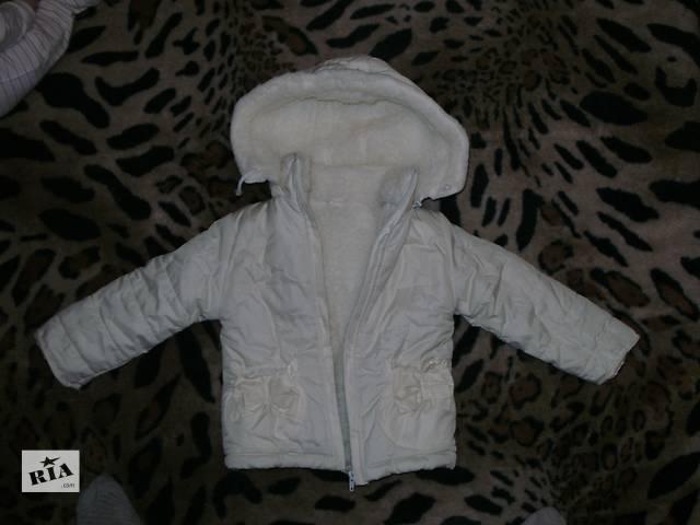 продам Зимняя курточка цвета айвори для маленькой принцессы бу в Желтых Водах