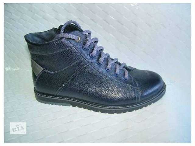 купить бу Зимние мужские ботинки ORIGINAL в Тернополе