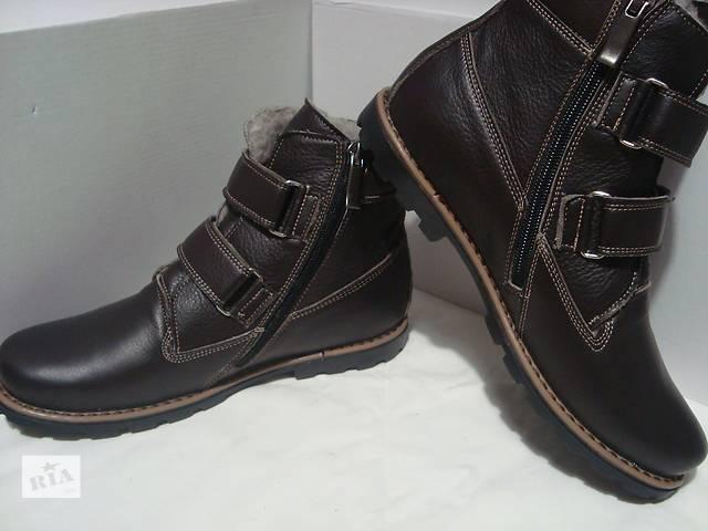 бу Зимние кожаные ботинки от производителя по доступной цене в Львове