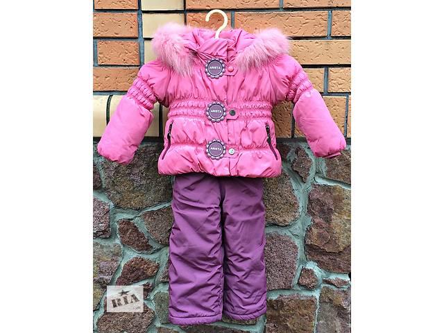 Зимний комбинезон и курточка- объявление о продаже  в Киеве