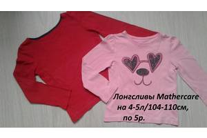 б/у Mothercare