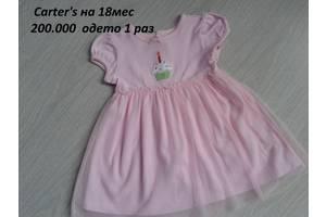 б/у Детские нарядные платья Carters