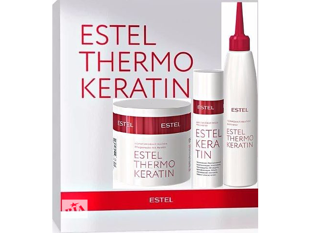 бу Estel Thermokeratin Estel Термокератин , набор для процедуры термокератин , estel  в Украине