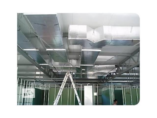 Вентиляция отопление и кондиционирование