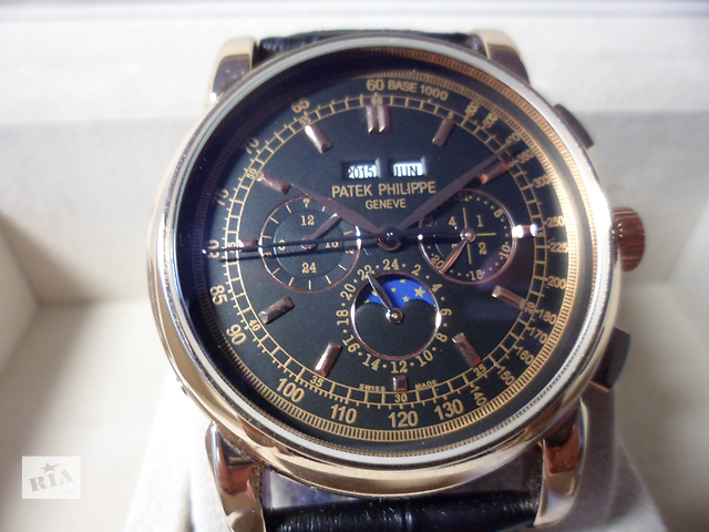 выбираю второй как настроить часы patek philippe geneve продавца-консультанта предложить