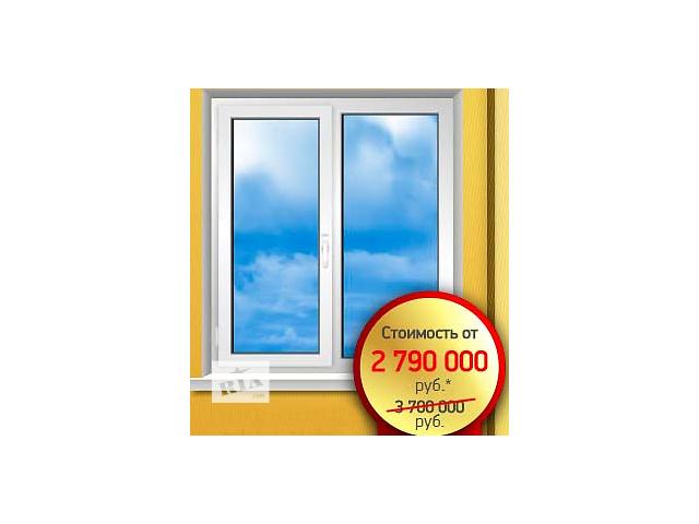 1 3 дня от замера до установки ваши новые окна будут готовы