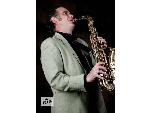 Саксофонист на Ваш праздник- объявление о продаже   в Украине