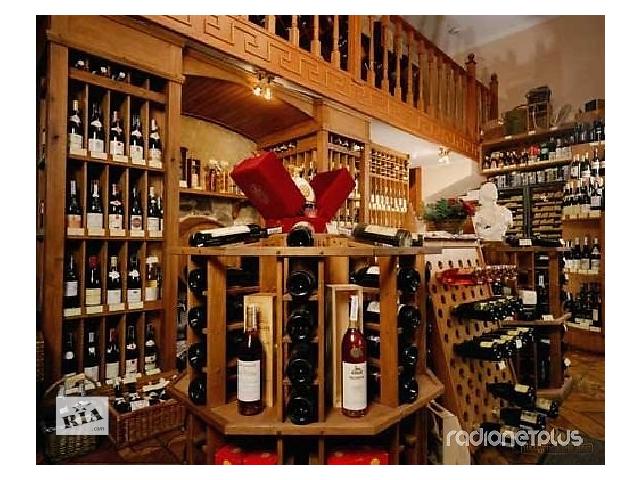 вытекает винный бутик купить готовый бизнес в москва допустимо для