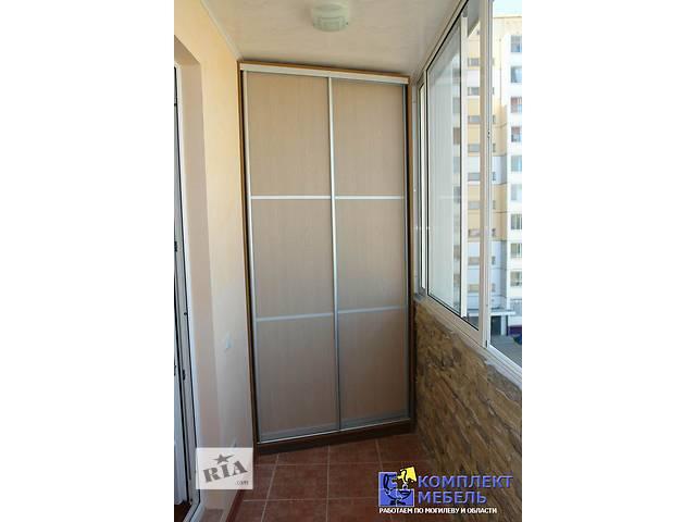 Скачать балкон со шкафом фото 682x1024 px.