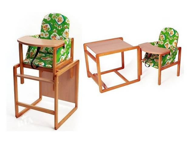 Детский стульчик для кормления трансформер своими руками