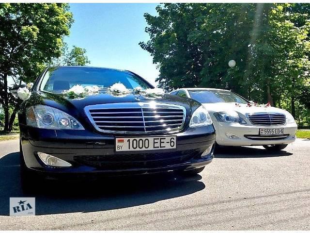 Свадебный кортеж, автомобили на прокат, машины- объявление о продаже  в  области