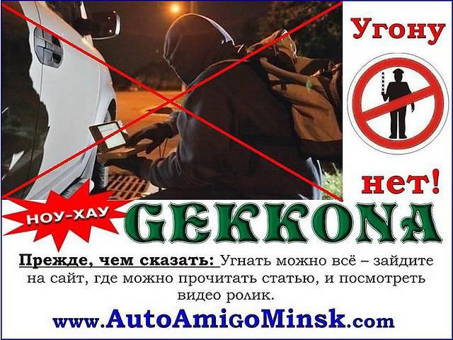 продам В Белоруссии растёт число угонов автомобилей бу  в Украине