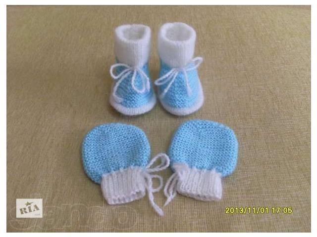 Вязание царапок для новорожденных 246