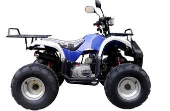 ATV 125 Utilita 2016