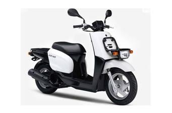 Yamaha Gear 50 4T New 2018