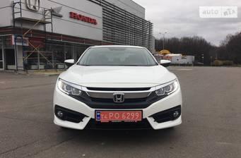 Honda Civic 1.6 CVT (125 л.с.) 2017